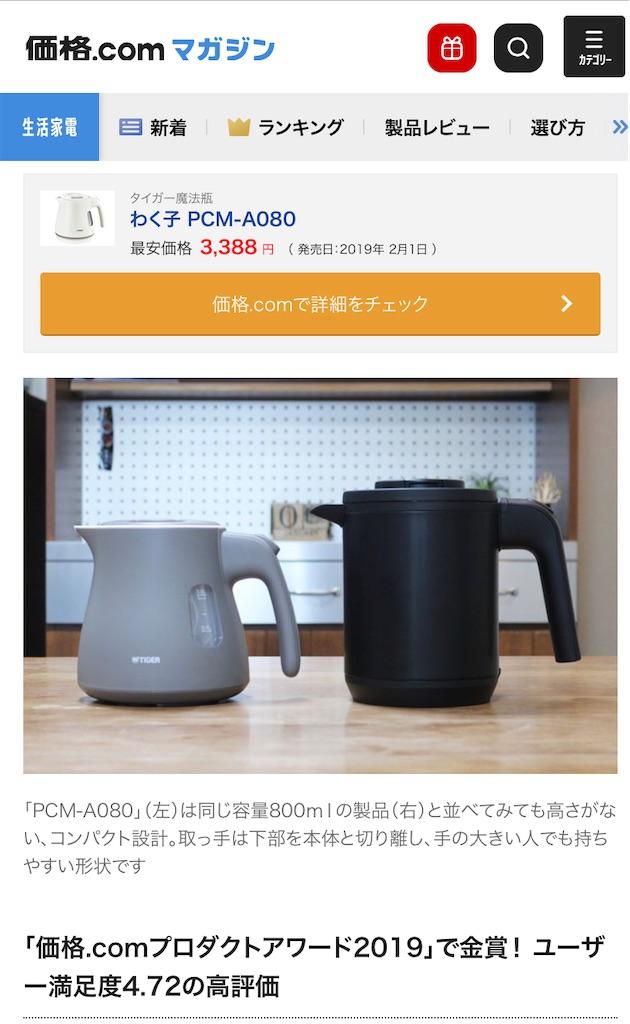 f:id:kotori365:20201213112142j:image