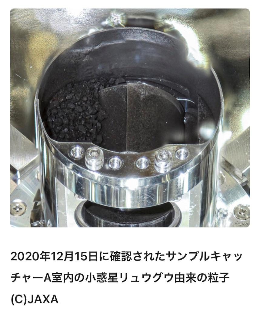 f:id:kotori365:20201218181447j:image