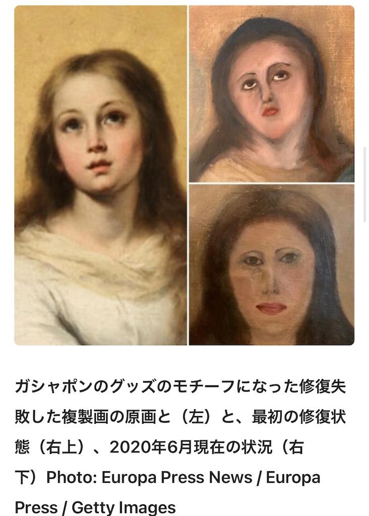 f:id:kotori365:20201224205302j:image