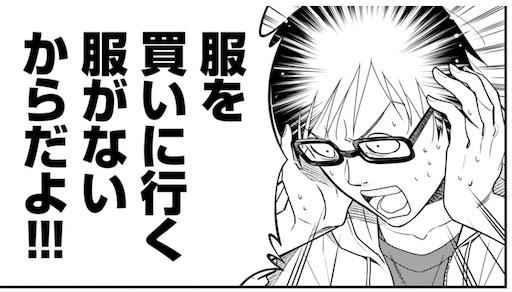 f:id:kotori365:20210102222821j:image