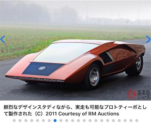 f:id:kotori365:20210112205947j:image