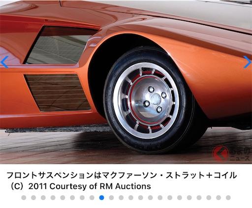 f:id:kotori365:20210112205956j:image