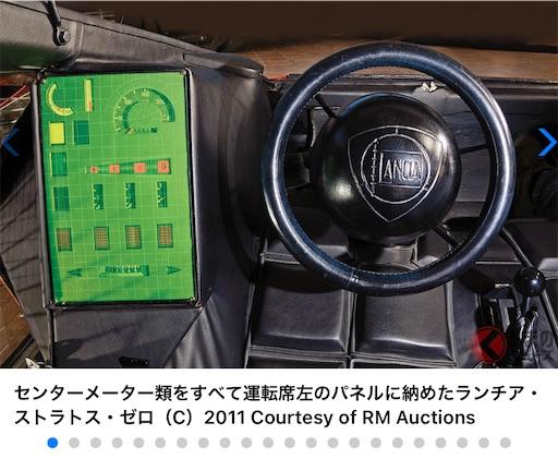 f:id:kotori365:20210112210044j:image
