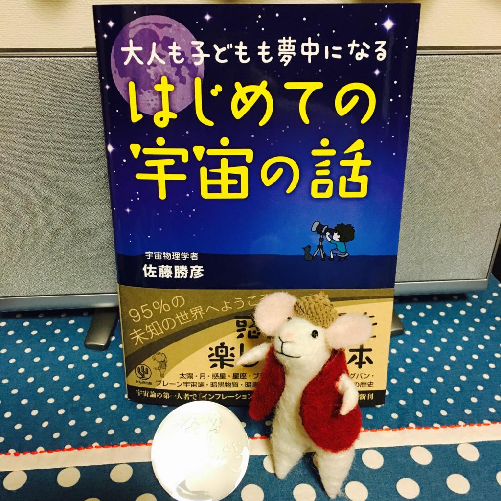 f:id:kotori888:20161223203058j:plain