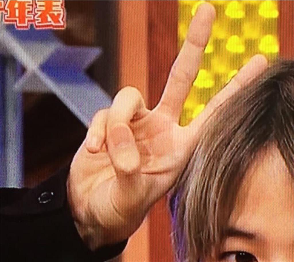 f:id:kotorifumachan:20170828230824j:image