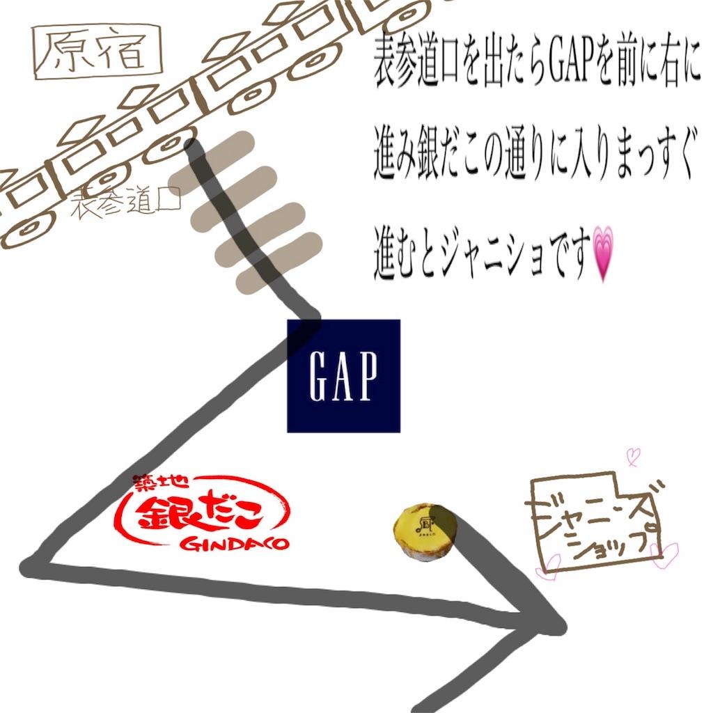 f:id:kotorifumachan:20170913214933j:image