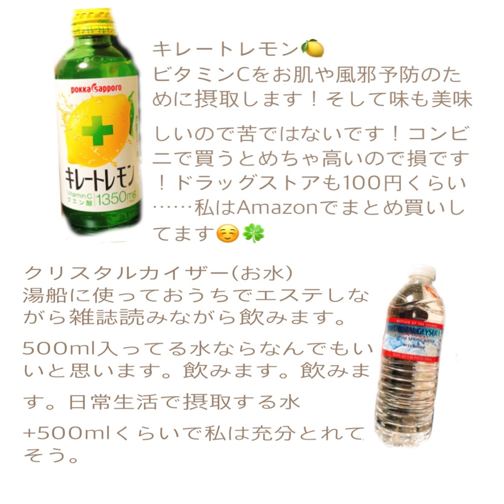 f:id:kotorifumachan:20180411132627j:image