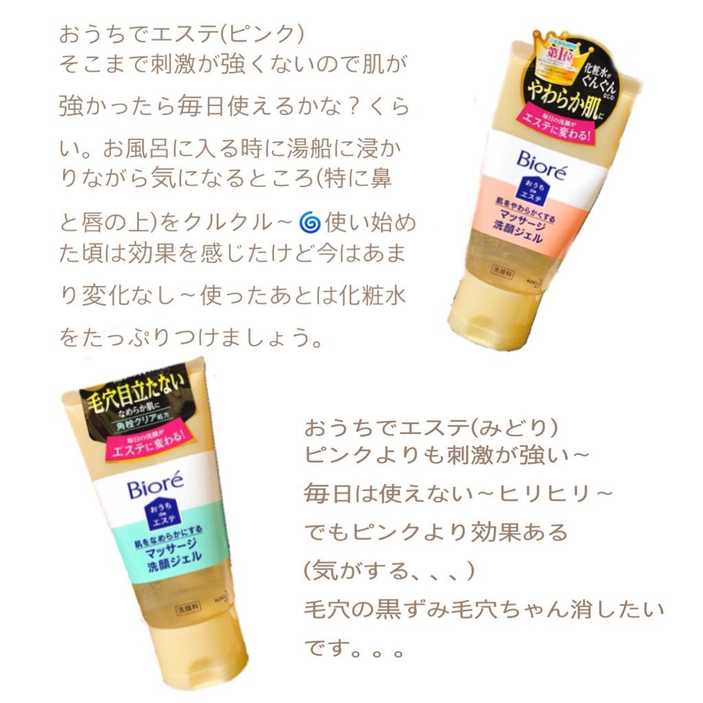 f:id:kotorifumachan:20180411132634j:image