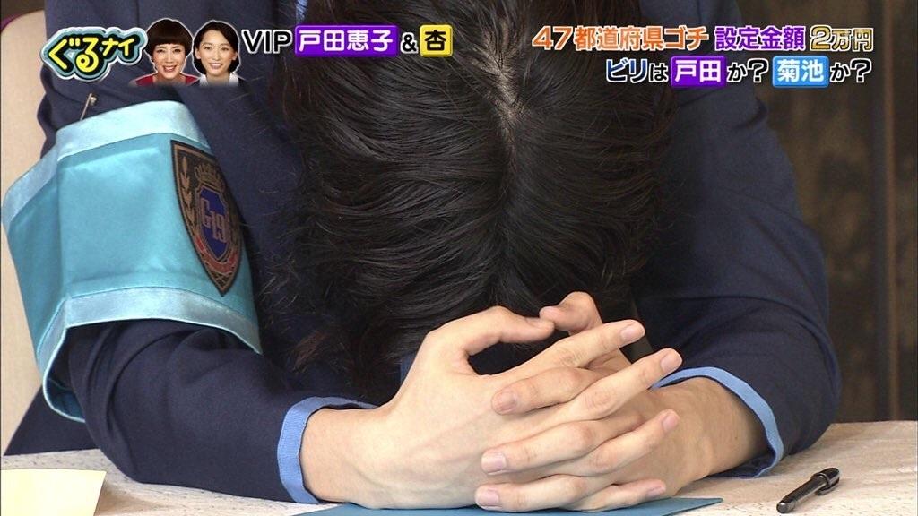f:id:kotorifumachan:20180622202325j:image