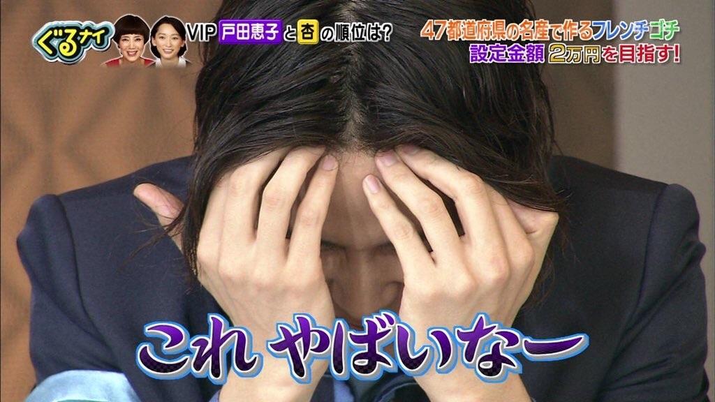 f:id:kotorifumachan:20180622202332j:image