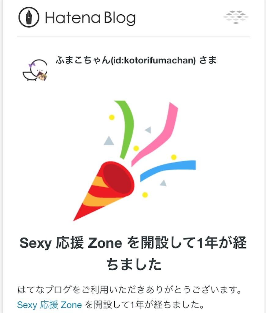 f:id:kotorifumachan:20180814165802j:image