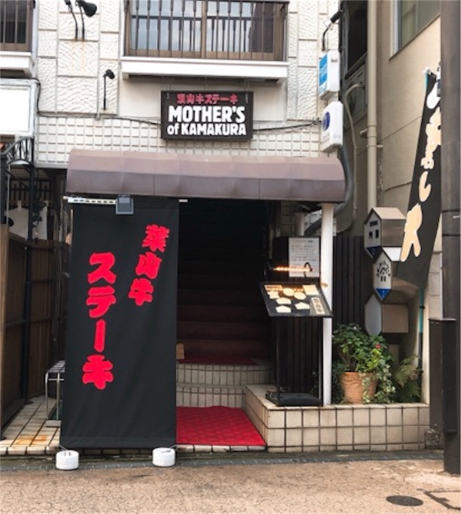 f:id:kotorifumachan:20181125211239j:image