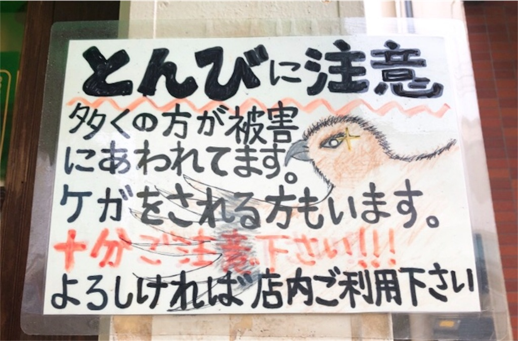 f:id:kotorifumachan:20181125211439j:image