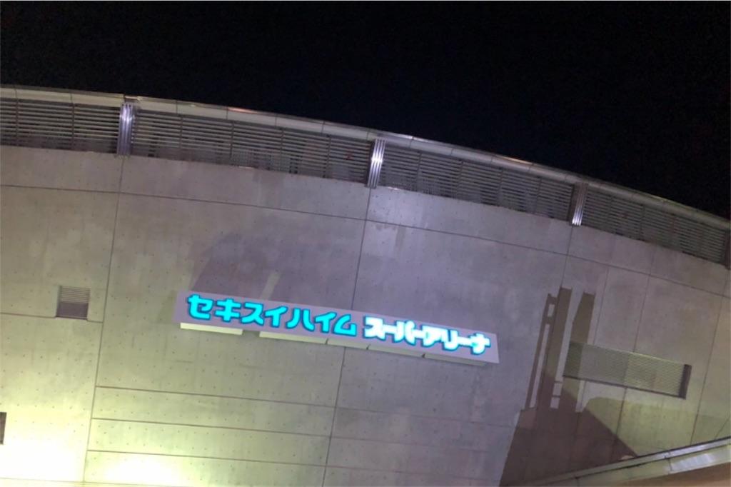 f:id:kotorifumachan:20190329224536j:image
