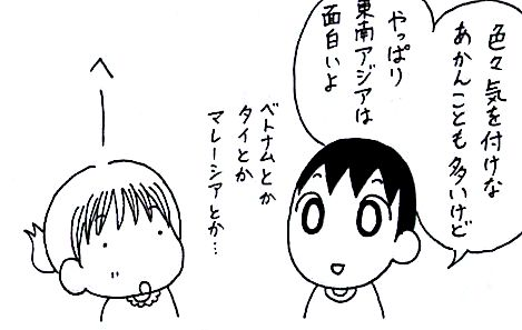 f:id:kotorikorokoro:20160709153034j:plain