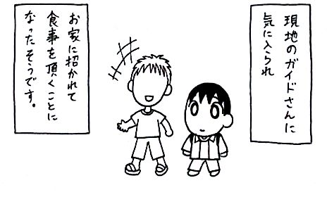 f:id:kotorikorokoro:20160709153137j:plain