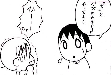 f:id:kotorikorokoro:20160709153157j:plain