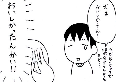 f:id:kotorikorokoro:20160709153250j:plain