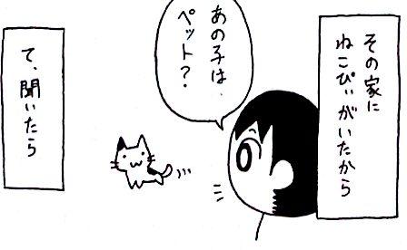 f:id:kotorikorokoro:20160709153306j:plain