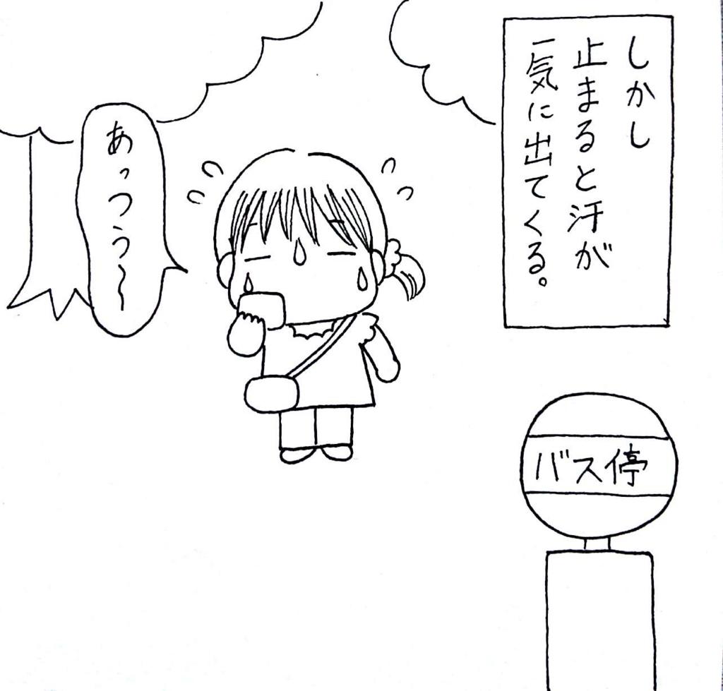 f:id:kotorikorokoro:20160913143725j:plain