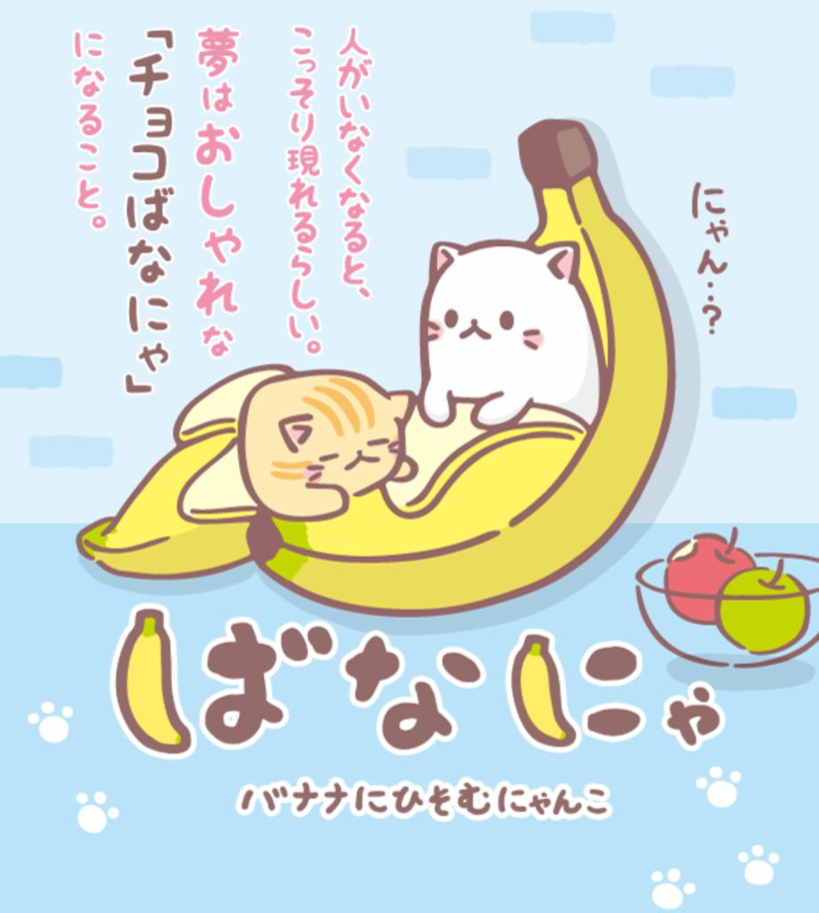 f:id:kotorikorokoro:20160921110458p:plain