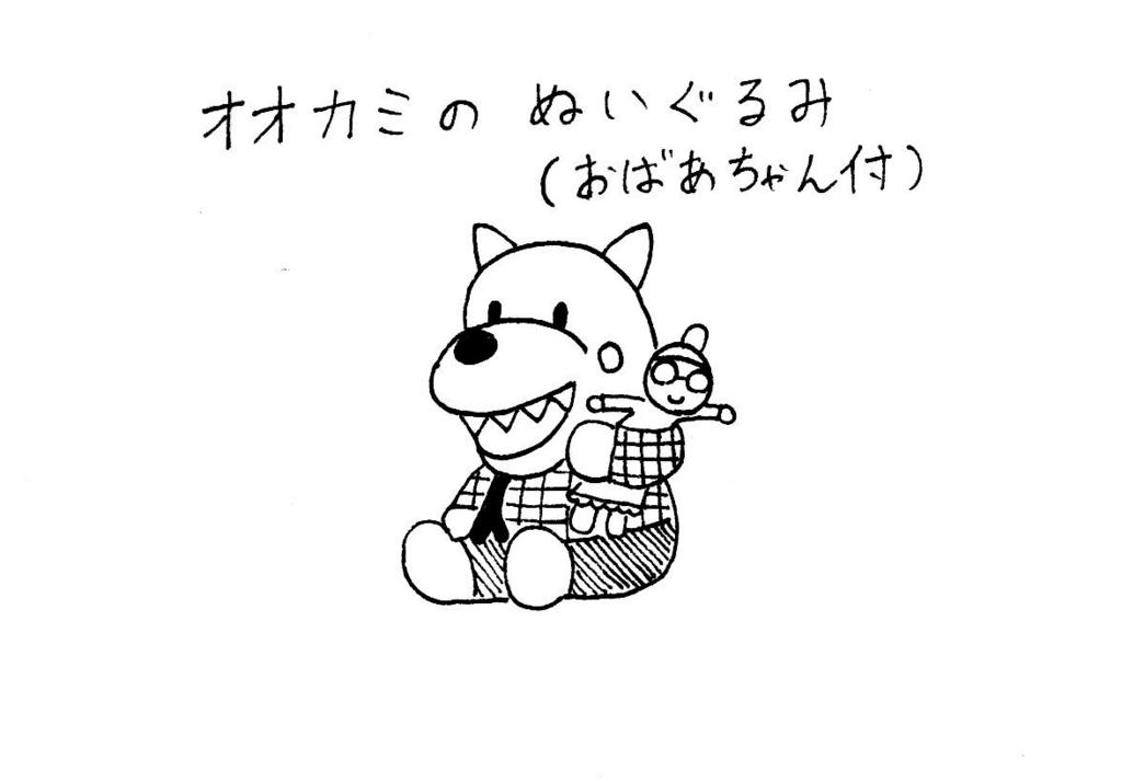 f:id:kotorikorokoro:20161003135736j:plain