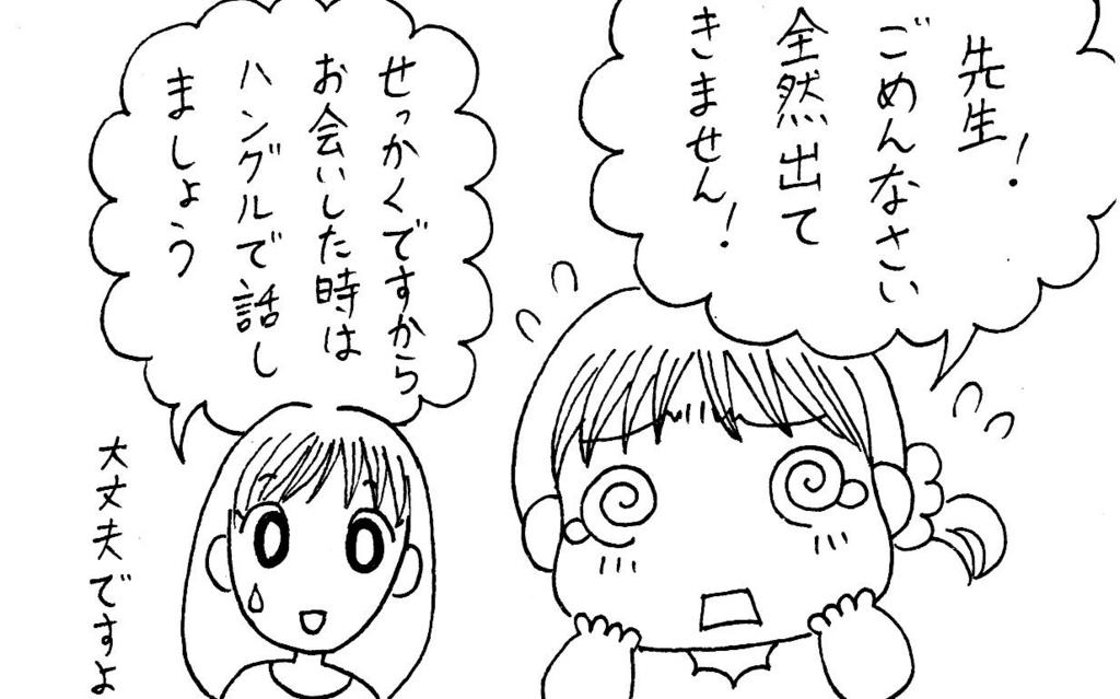 f:id:kotorikorokoro:20161016011540j:plain