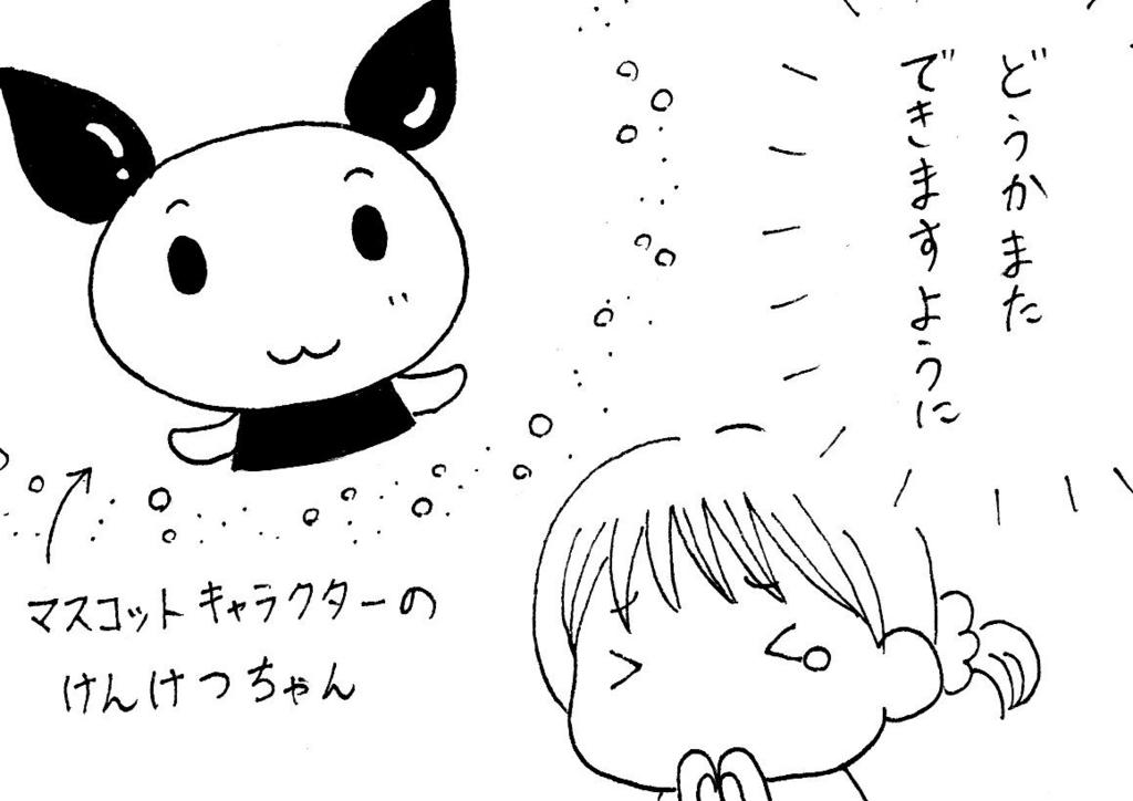 f:id:kotorikorokoro:20161020204645j:plain
