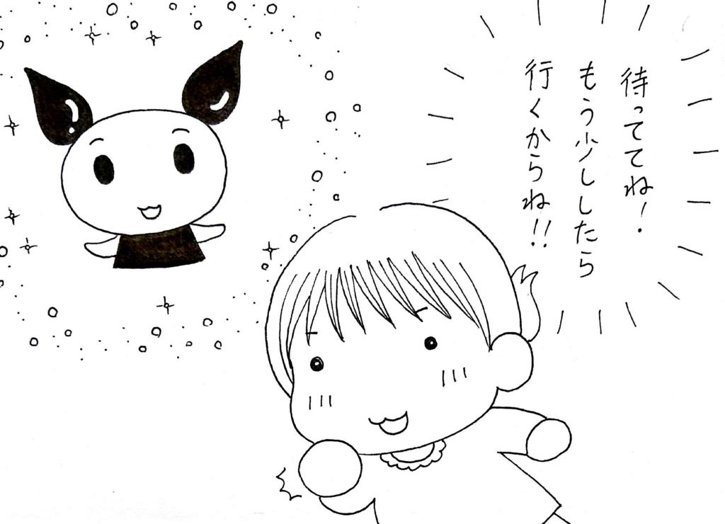 f:id:kotorikorokoro:20161202203456j:plain