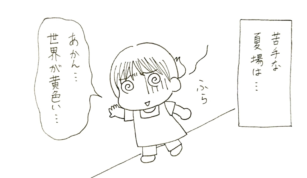 f:id:kotorikorokoro:20161221181056j:plain