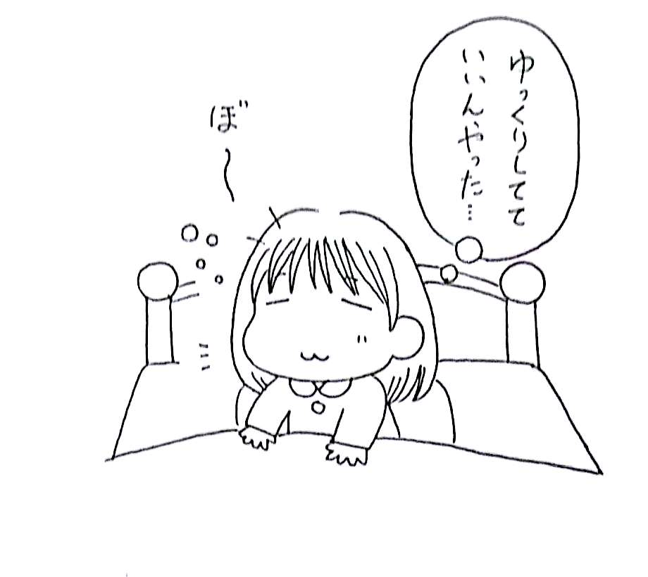 f:id:kotorikorokoro:20161230203711j:plain
