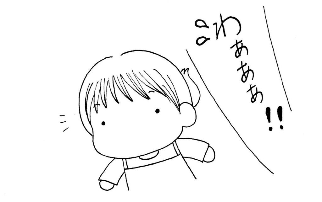 f:id:kotorikorokoro:20170202145303j:plain