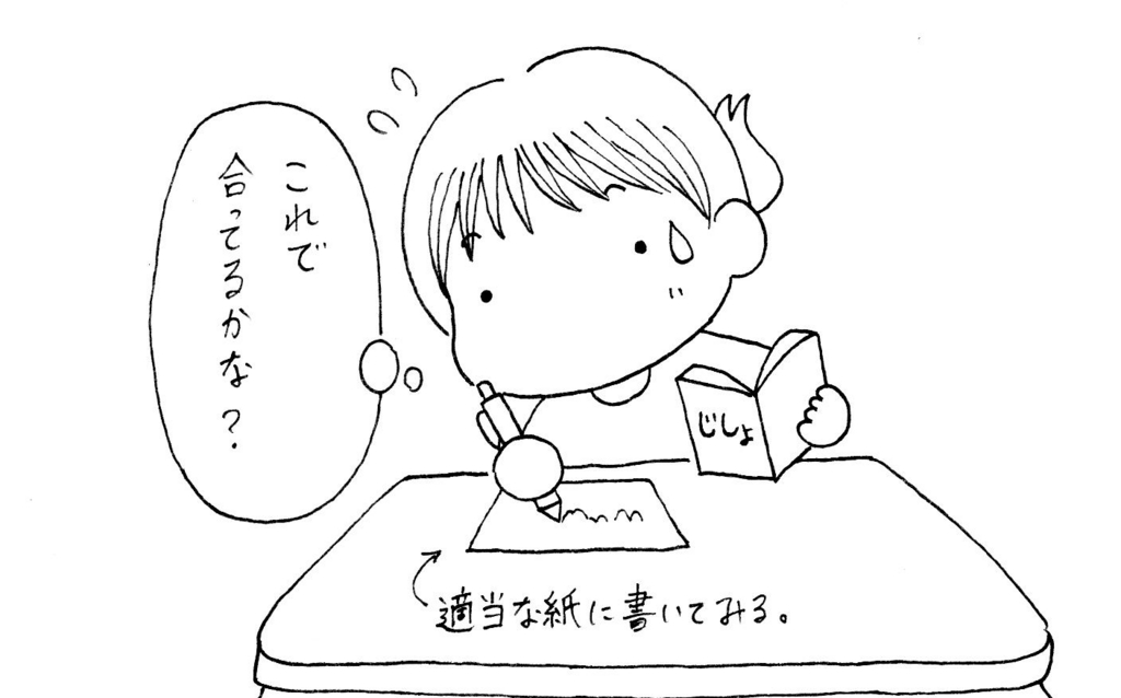f:id:kotorikorokoro:20170206225614j:plain