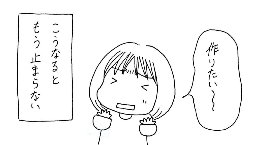 f:id:kotorikorokoro:20170319224631j:plain