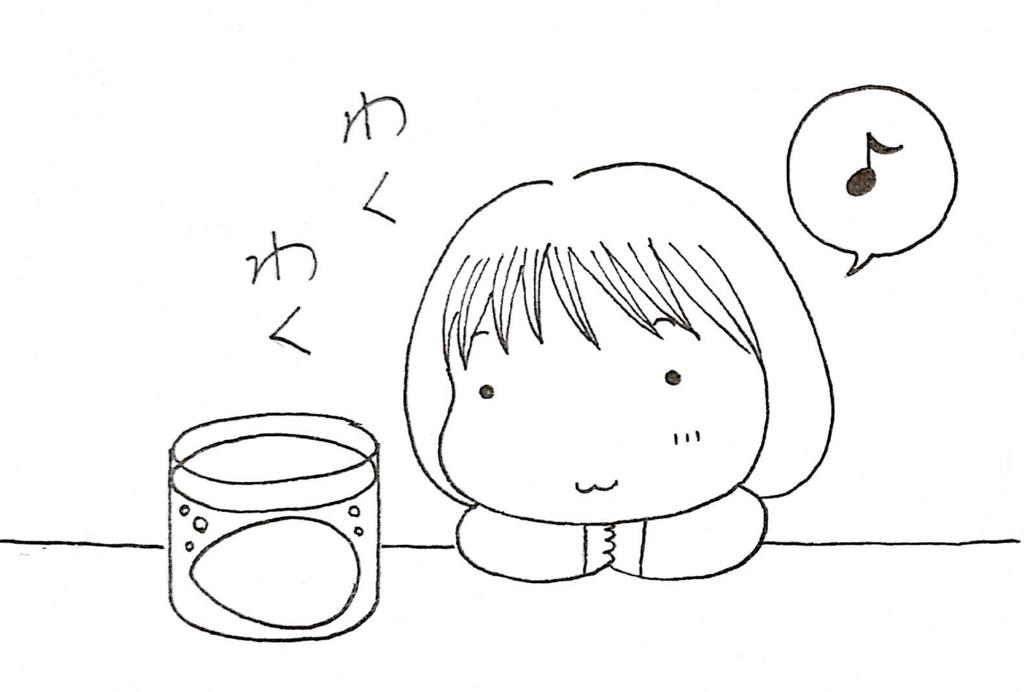 f:id:kotorikorokoro:20170409151853j:plain