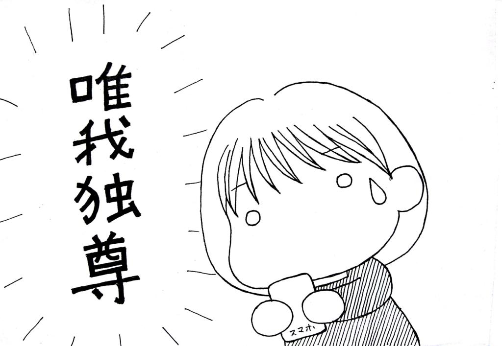 f:id:kotorikorokoro:20170506222114j:plain