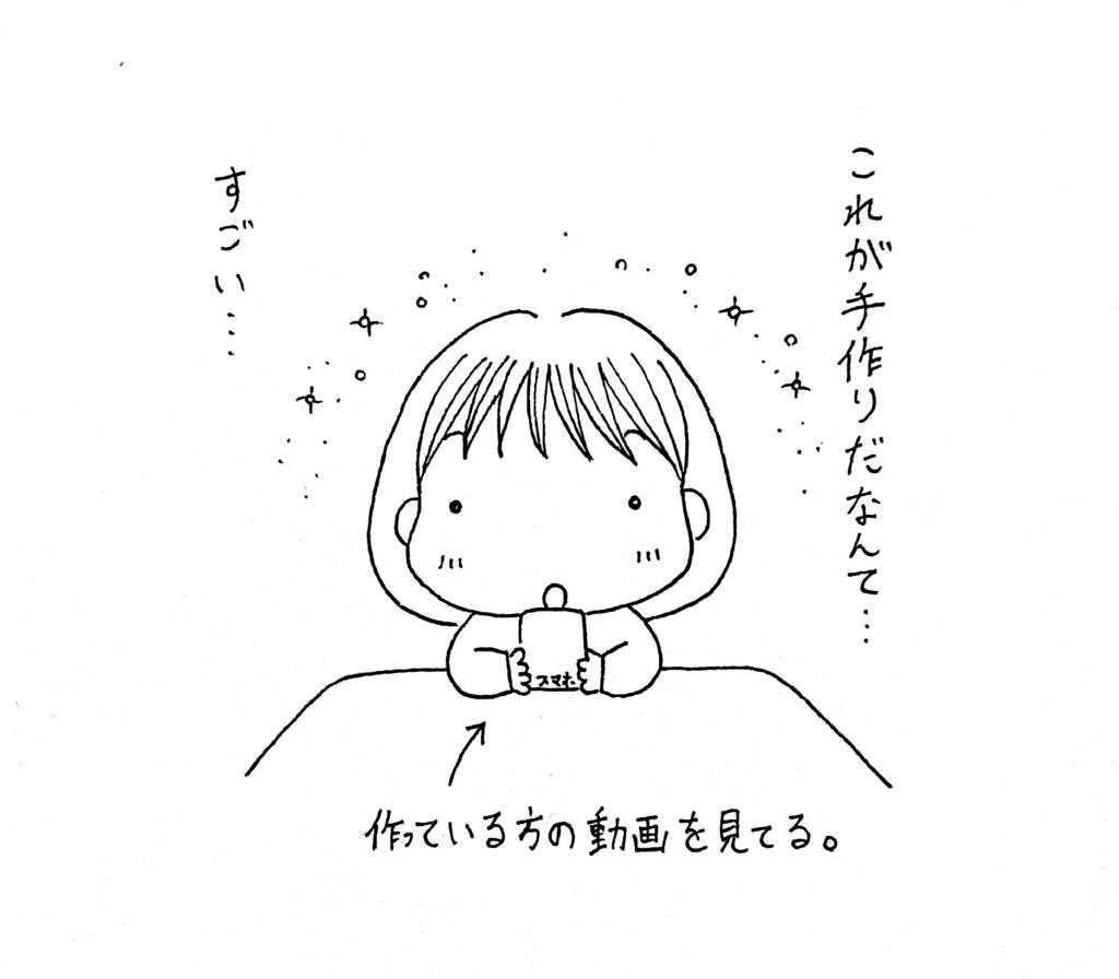 f:id:kotorikorokoro:20170510143836j:plain