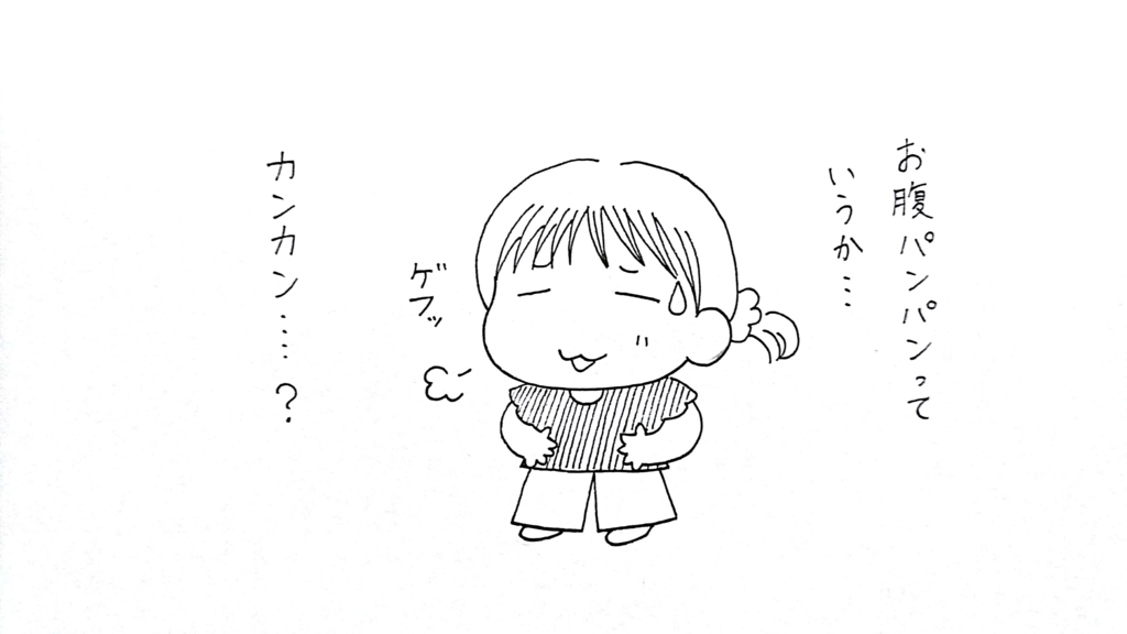 f:id:kotorikorokoro:20170915155648j:plain