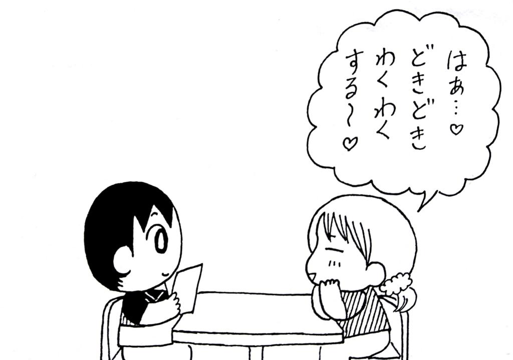 f:id:kotorikorokoro:20171023104358j:plain