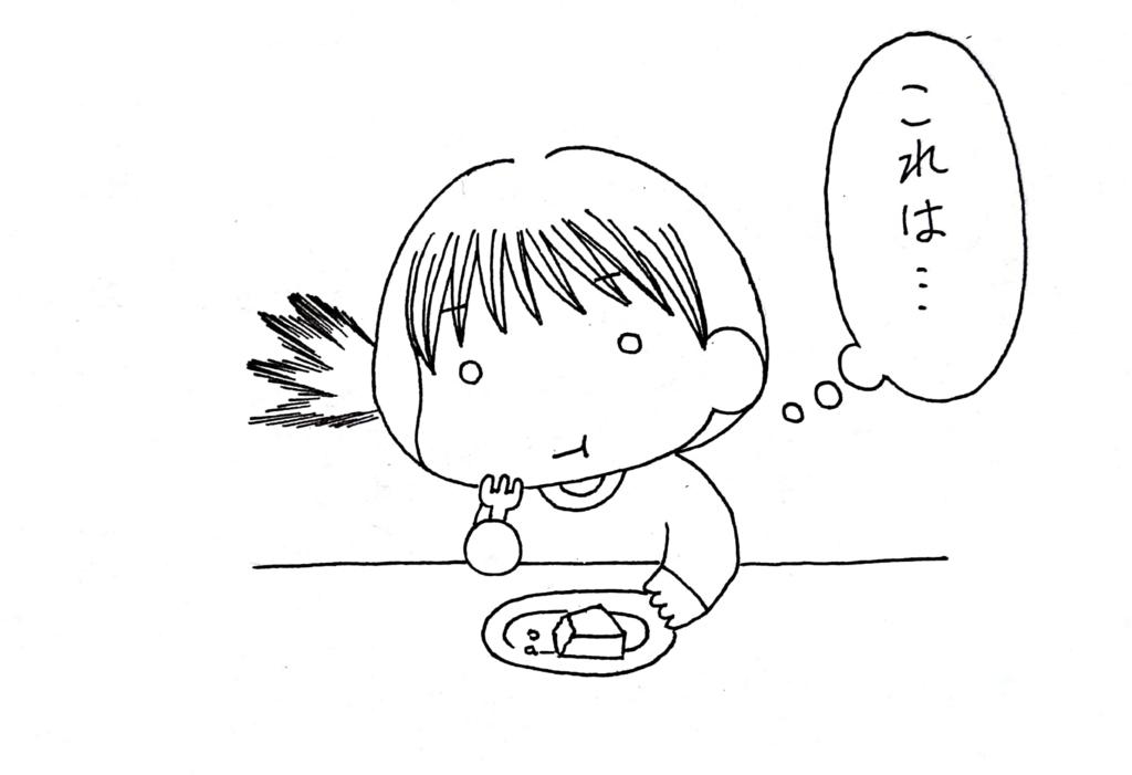 f:id:kotorikorokoro:20180214234716j:plain