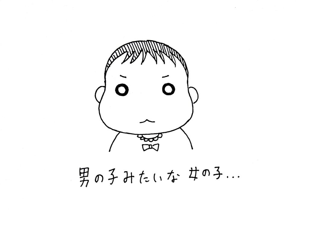 f:id:kotorikorokoro:20180917100859j:plain