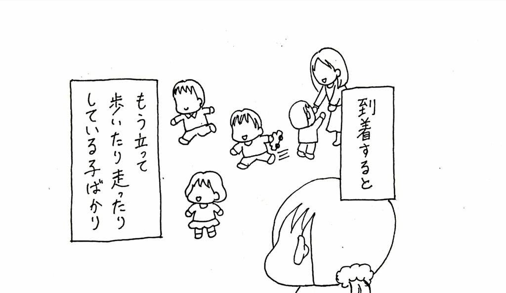f:id:kotorikorokoro:20190223120003j:plain
