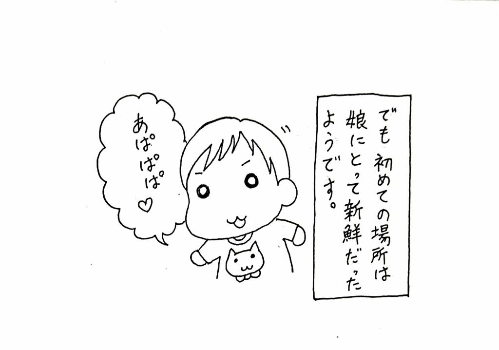 f:id:kotorikorokoro:20190223145543j:plain