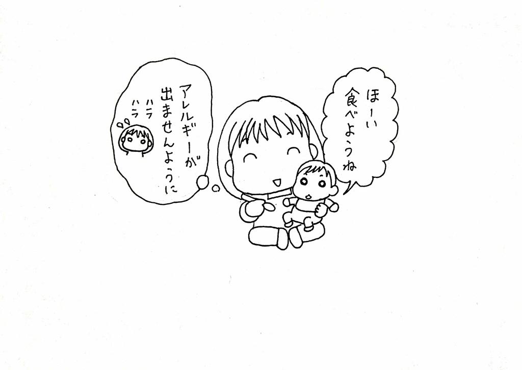 f:id:kotorikorokoro:20190311215028j:plain