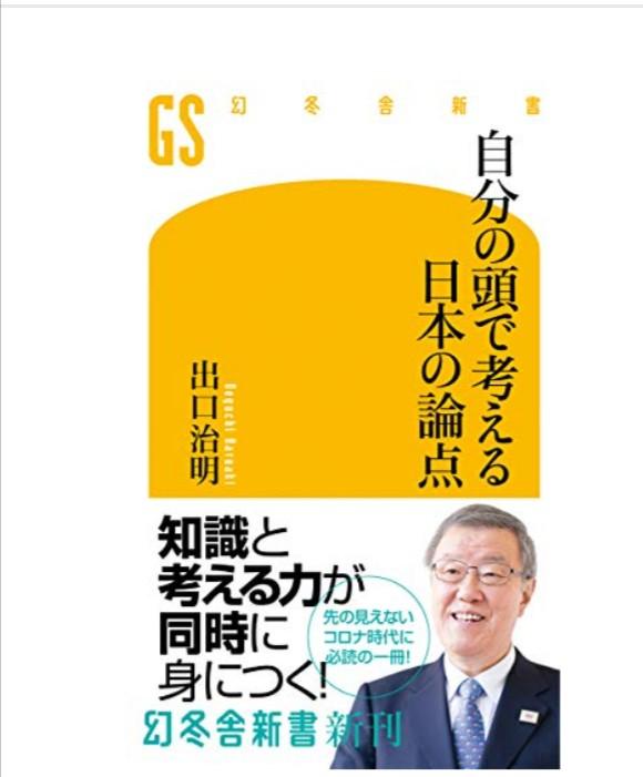 f:id:kotorikumi:20210220095256j:plain