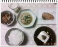 京都のお土産の豆腐とひろうず 長いもの焼いたのにゆずジャムを乗せ