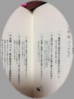 f:id:kotorin6:20170214224802j:plain