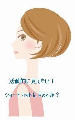 f:id:kotorin6:20170906134337j:plain