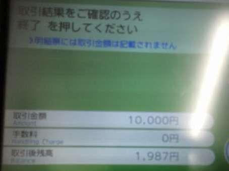 f:id:kotorin6:20171005080527j:plain