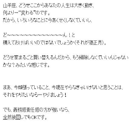 f:id:kotorin6:20180104145026p:plain